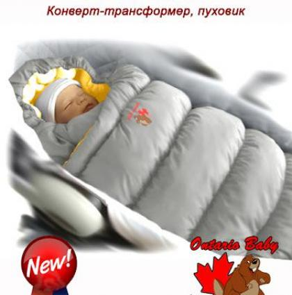 ONTARIO BABY INFLATED_серый
