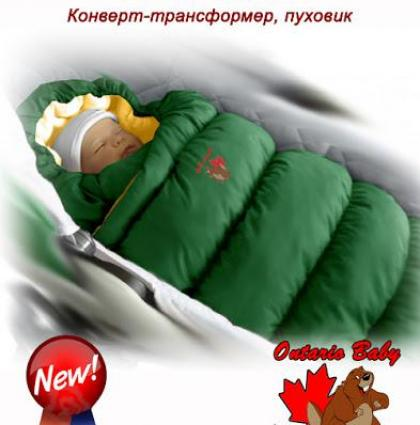 ONTARIO BABY INFLATED_зеленый
